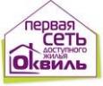 ГородОк - информация и новости в Группе компаний «ГородОк»