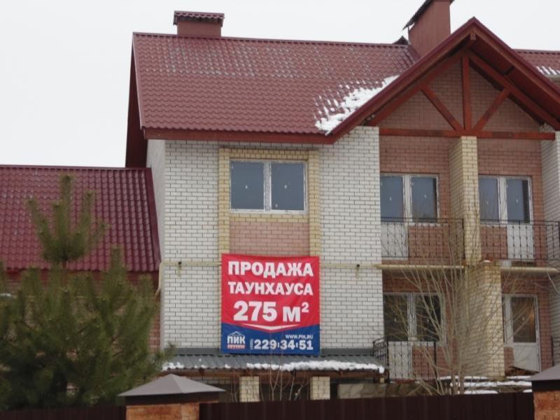 Фото ЖК Дмитровское подворье
