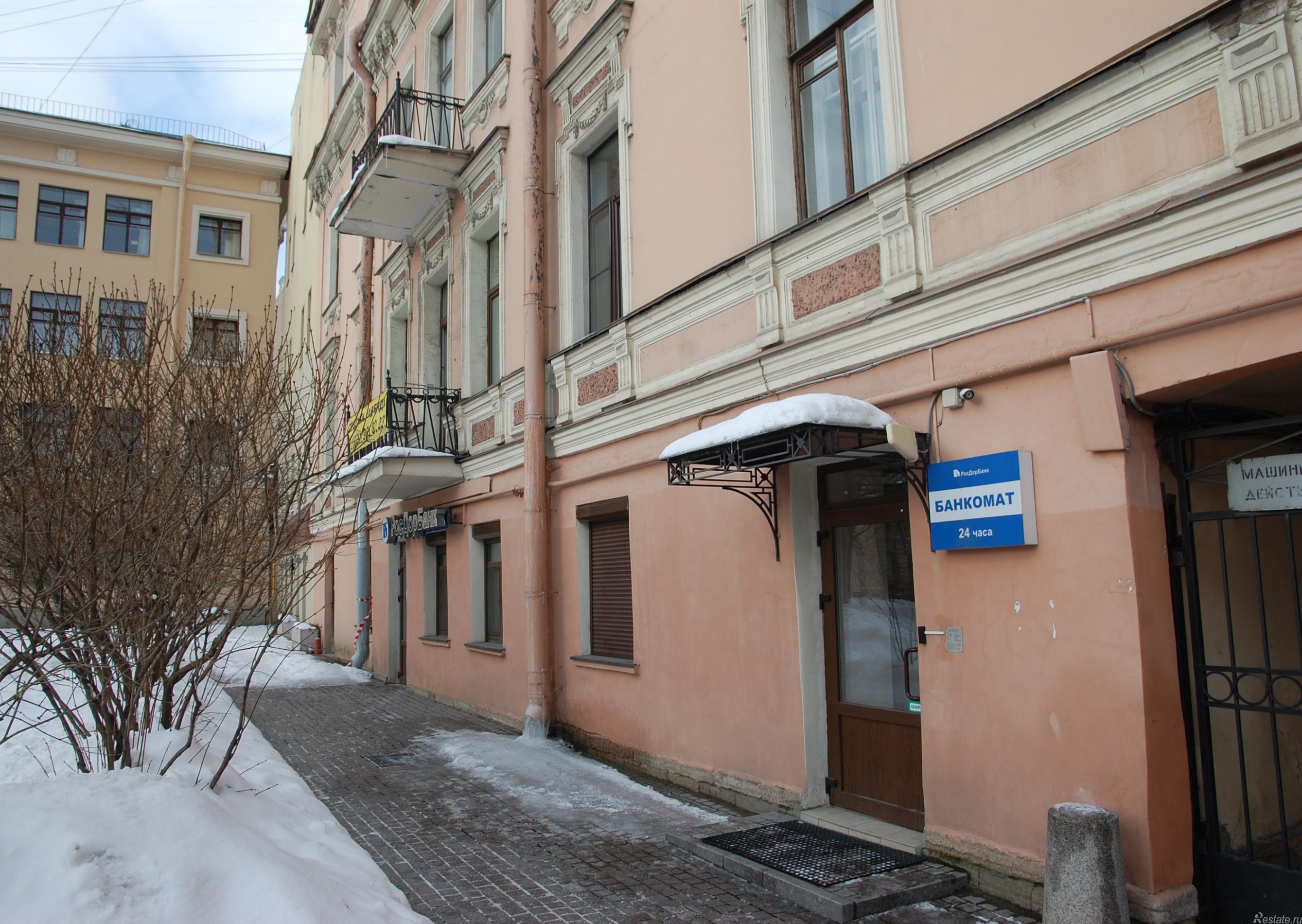 Продать Помещения свободного назначения Санкт-Петербург,  Центральный,  Адмиралтейская, Манежный пер