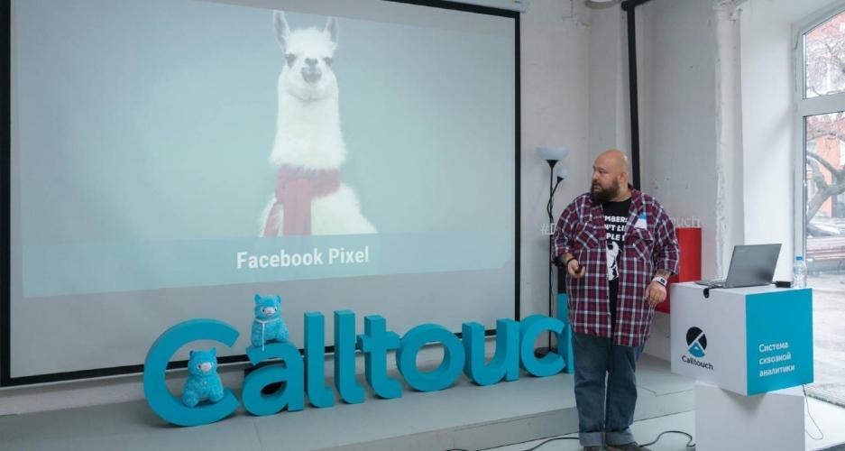 Calltouch и Яндекс.Недвижимость проведут первую отраслевую конференцию в сфере загородной недвижимости Callday.Village 2019