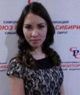 Васькина Татьяна Сергеевна