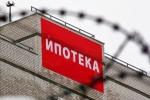 Правительство РФ еще рассматривает возможность продлить субсидирование ипотечной ставки