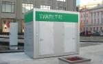 В рамках проекта «Умный город» Минстрой собирается оснащать подключать к интернету общественные туалеты