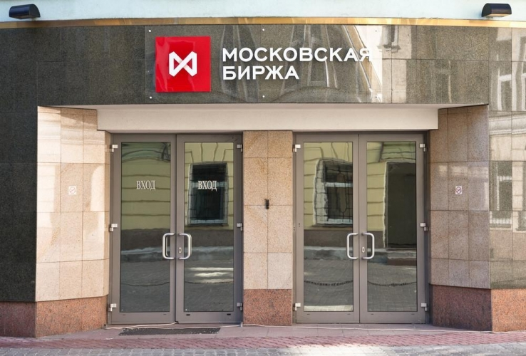 ГК «Пионер» займет до 15 млрд рублей на десять лет через облигации Московской биржи