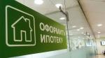 АИЖК и компания Frank RG опубликовали первый рейтинг российских кредитных организаций, работающих на ипотечном рынке