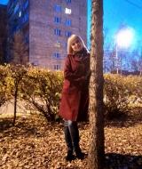 Свиридова Гера Александровна