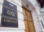 КС РФ защитил права добросовестных приобретателей, запретив отбирать у них выморочные квартиры