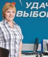 Баринова Светлана Валерьевна