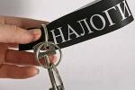 Петербург с 2018 года повышает налог для владельцев объектов недвижимости стоимостью более 300 млн рублей
