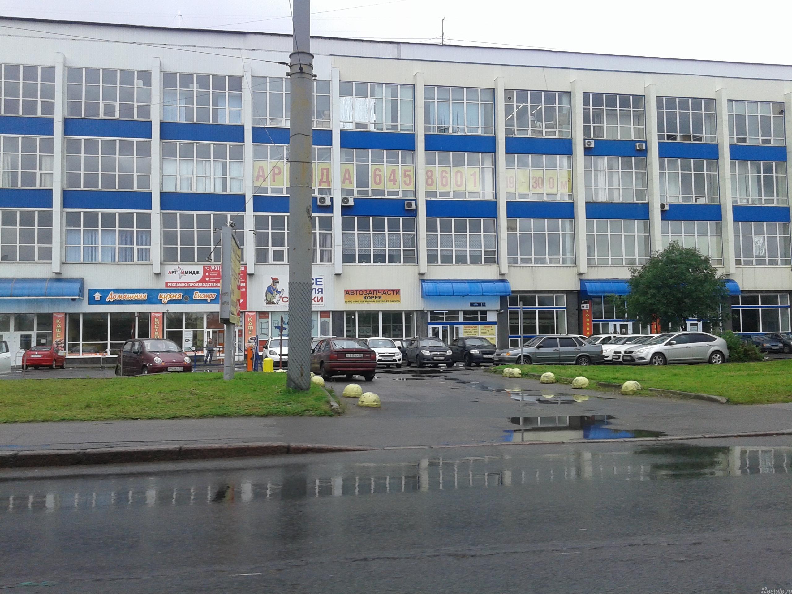 Продать Офисы Санкт-Петербург,  Невский,  Елизаровская, Седова ул