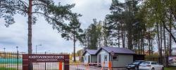 Арбитраж разрешил «Сити 78 загородная недвижимость» строить коттеджный поселок на Кавголовском озере