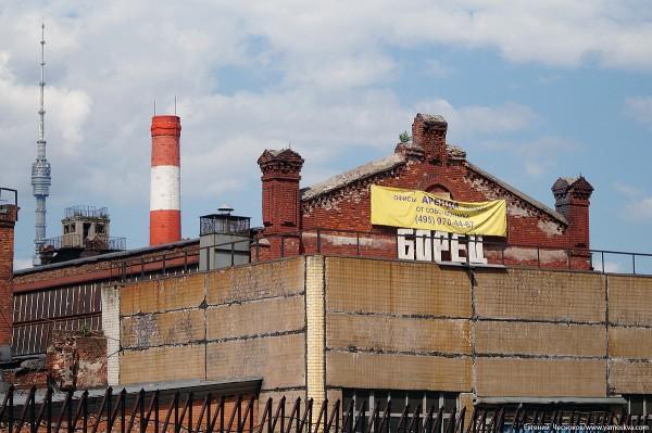 Инвесткомпания «Платформа» проведет редевелопмент территории завода «Борец» в промзоне Марьиной Рощи