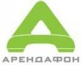 Арендафон