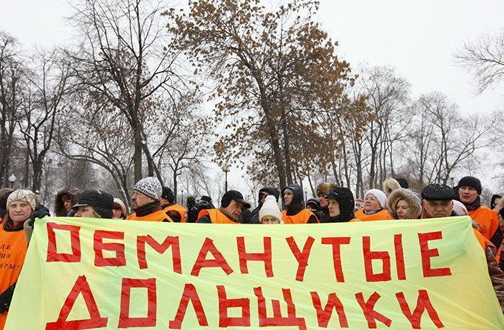 Минстрой РФ насчитало в стране 714 проблемных жилых объектов и 39,9 тысяч обманутых дольщиков