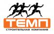 Логотип Темп