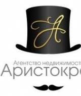 Аристократ Ан
