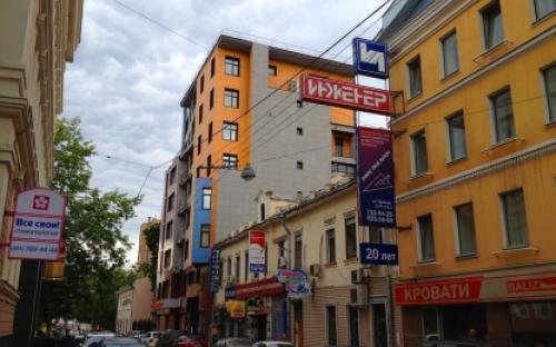 В Москве на Малом Сухаревском переулке построят жилье и учебный центр