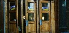Два десятка мини-вокзалов появятся возле станций метро в Москве