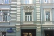 Фото БЦ Покровский бульвар 8, строение 1 от УК неизвестна. Бизнес центр Pokrovskiy bulvar 8, stroenie 1