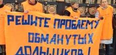 Министр Якушев: Планируем механизмы, ускоряющие передачу проблемных домов