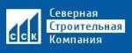 Северная Строительная Компания - информация и новости в компании ССК