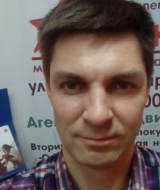 Григорьян Ашот Васильевич
