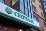 Северо-Западный банк Сбербанка выдал застройщикам первые кредиты под залог готового жилья