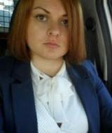 Волох Вера Владимировна