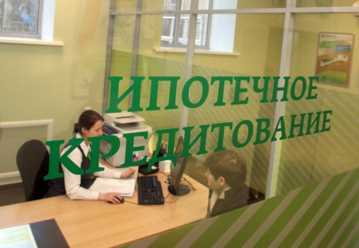 Банк России констатирует рекордные объемы ипотечных займов в августе 2016 года – 125 млрд рублей