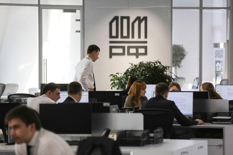 Банк «Дом.РФ» с 1 октября понижает базовую ставку по ипотеке до 8,9%