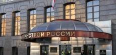 Минстрой определил петербургских застройщиков, которые получат госпомощь