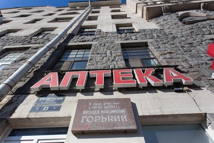 На продажу выставлена квартира-кабинет Максима Горького в Петербурге