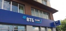 В ВТБ в январе-феврале выросла выдача ипотеки на 14%