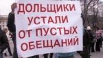 Обманутым дольщикам Петербурга в будущем обещана бесплатная юридическая помощь