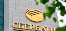 Сбербанк: интерес россиян к ИЖС за год вырос более чем вдвое