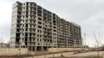 Госдума и Минстрой РФ хотят переложить ответственность за срыв сроков ввода жилья на бенефициаров застройщиков