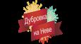 Невский Форт - информация и новости в компании Невский Форт