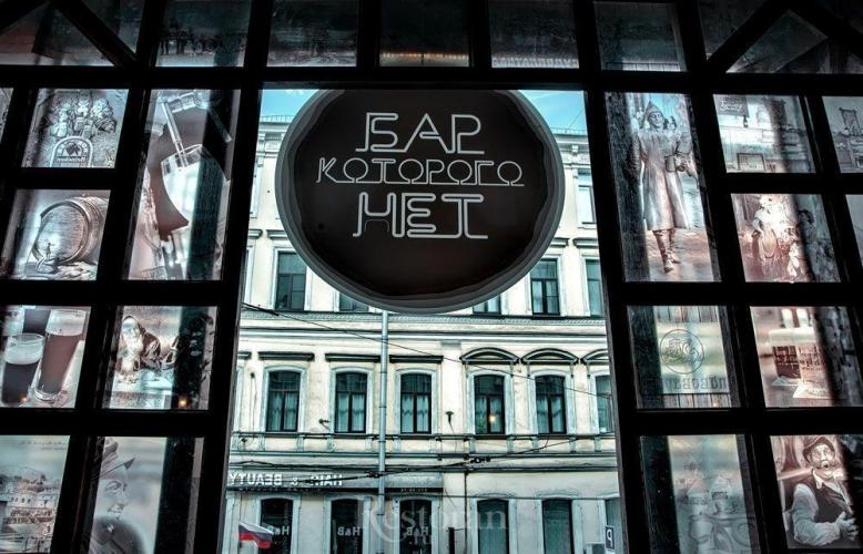 В Петербурге еженедельно открываются по три новых креативных кафе, ресторана, бара или паба