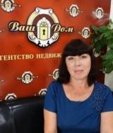 Бытко Майя Викторовна