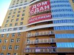 Компания Л1 начала заселение жилого комплекса «Лондон Парк»