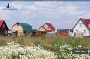 Фото КП Ромашкино от Красивая земля. Коттеджный поселок Romashkino