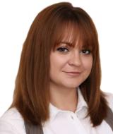 Макаренкова Виктория