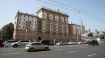 Госдепартамент США ищет подрядчика на капитальный ремонт одного из зданий американского посольства в Москве