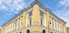 Цена здания МВД на Фонтанке упала на миллиард
