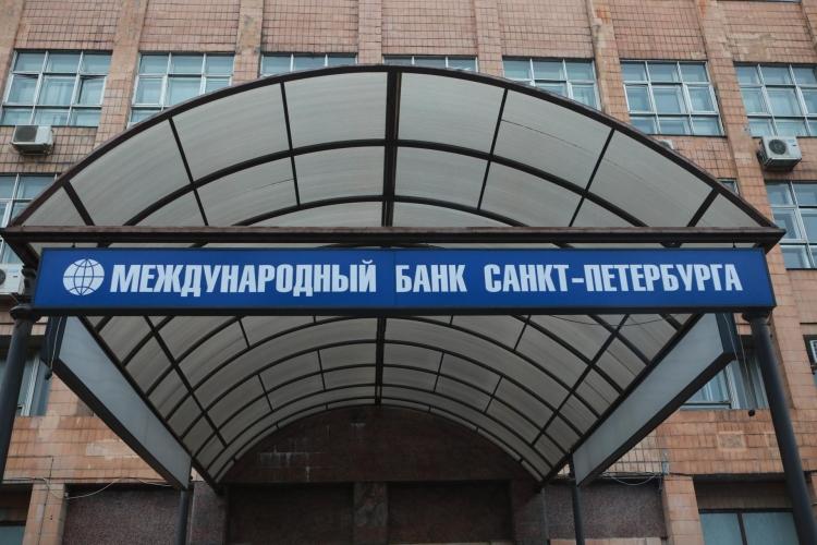 Один из старейших в Петербурге банков - банкрот