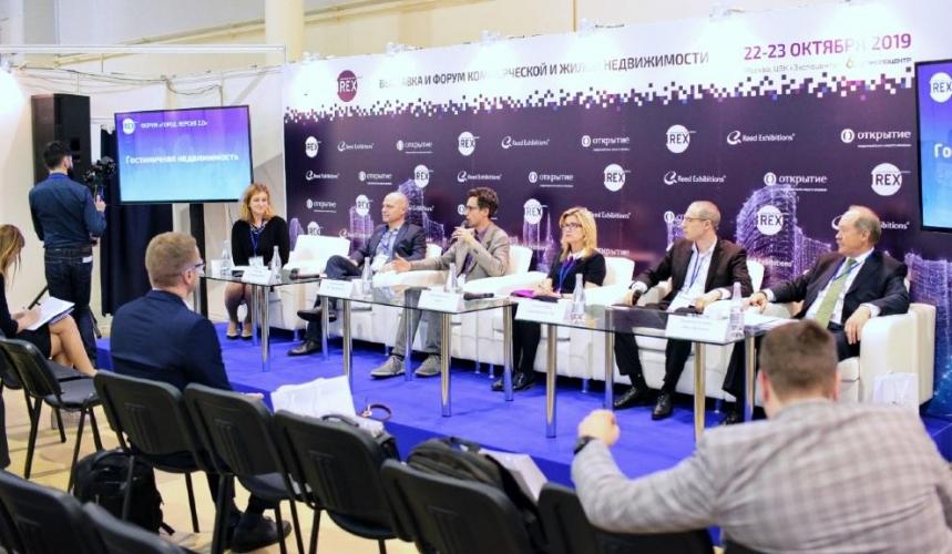 «Офисные бега 2020»: лидеры рынка и мнений встретятся 9 июня 2020