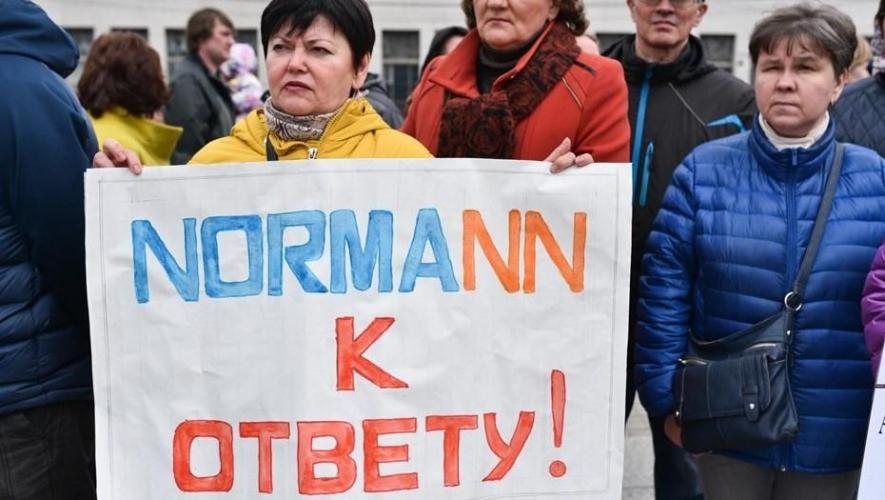 Деятельность ГК «Норманн» по просьбе депутата ГД проконтролирует Генпрокуратура