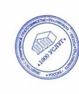 Зуб Егор Николаевич