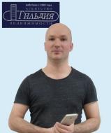 Черемин Степан Алексеевич