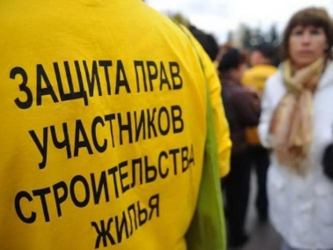 Фонд дольщиков готов достроить еще 6 млн кв. м проблемного жилья в России